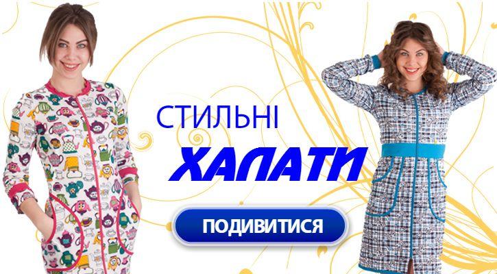 Інтернет магазин одягу оптом від виробника 30d14b2c8c002
