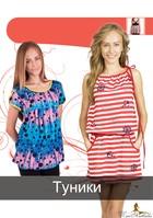 ed13974279b6 Женская одежда оптом в Виннице - купить платья, лосины, сарафаны от ...