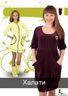 21b735e687f37b1 Жіночий одяг оптом в Житомирі - купити сукні, лосини, сарафани від ...