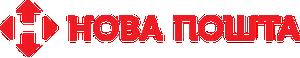 логотип транспортной компании Новая Почта